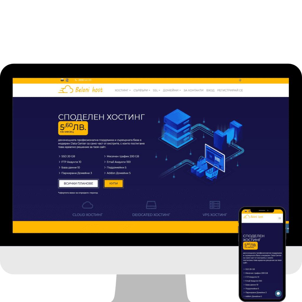 belani-host-website