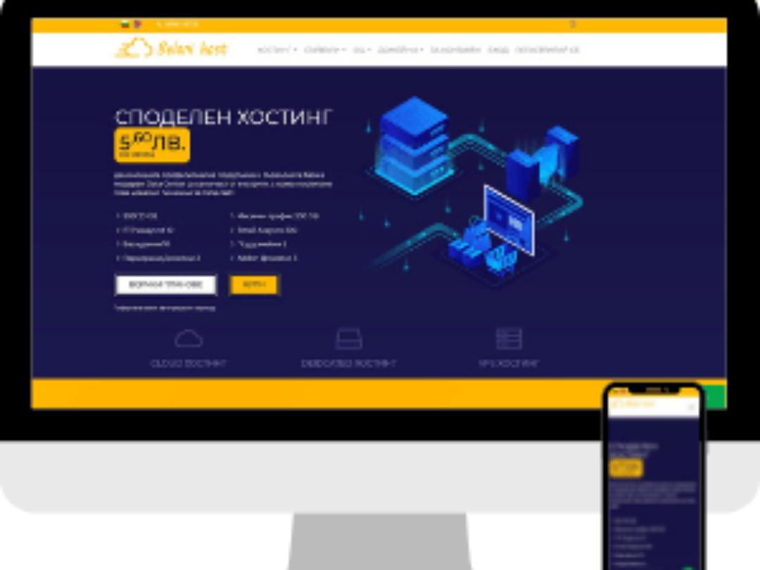 belani-host-website-getseo