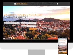 domouprava-site-getseo