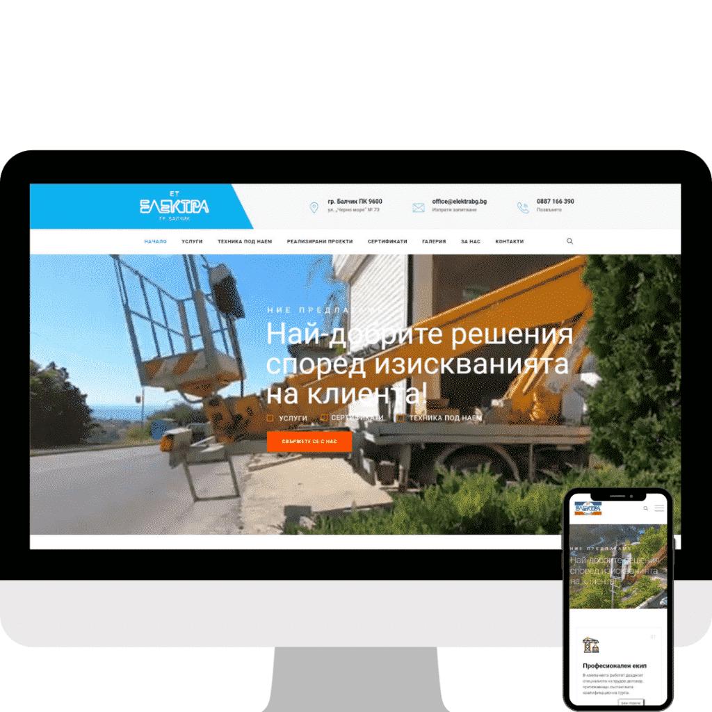 elektrabg-website