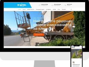 elektrabg-website-getseo