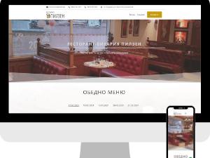 pilzen-restaurant-getseo