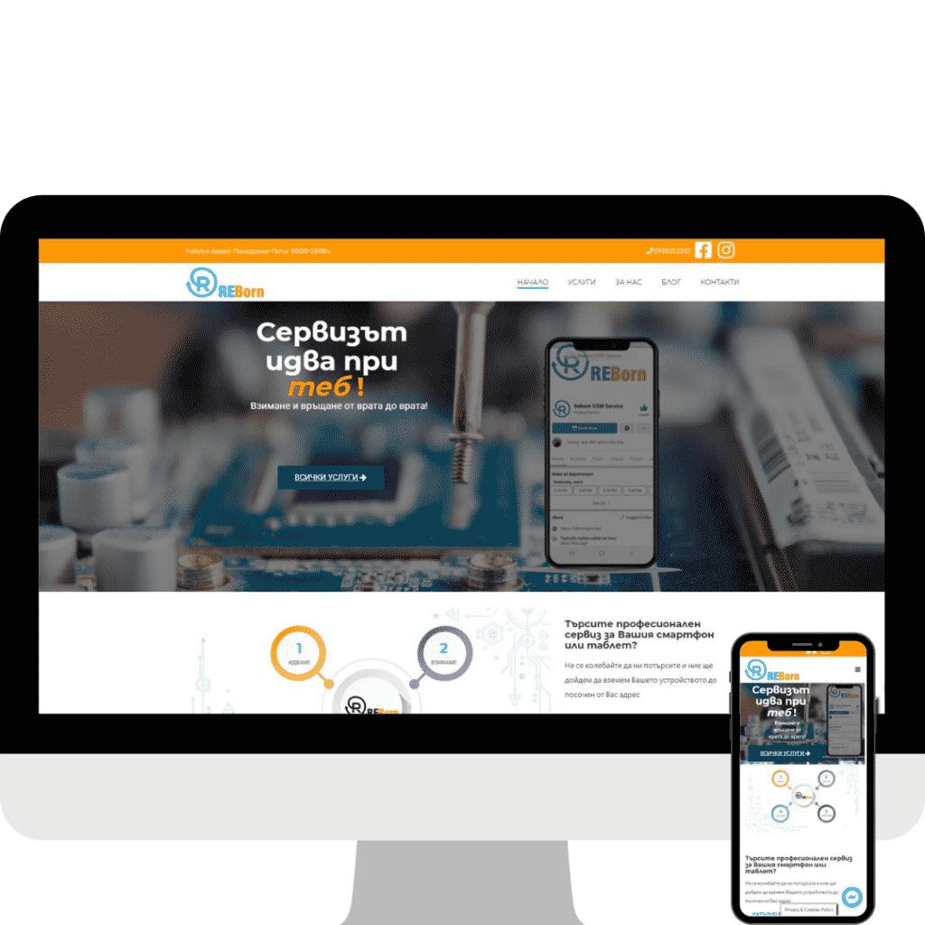 reborngsm-website