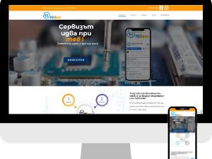reborngsm-website-getseo
